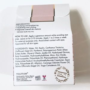 Sephora Makeup - ✨5 for 30✨ Volition Beauty Detoxifying Gelee Mask